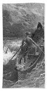 Coleridge: Ancient Mariner Bath Towel