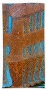 Cyprus Idol Of Pomos Bath Towel