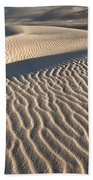 White Sands National Monument, New Bath Towel
