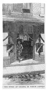 Ulysses S. Grant Bath Towel