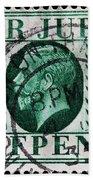 old British postage stamp Bath Towel