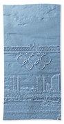 Tower Bridge Art Bath Towel
