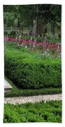 A Garden View Bath Towel