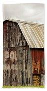 A Mail Pouch Barn In West Virginia Bath Towel