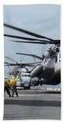 A Marine Mh-53 Helicopter Takes Bath Towel