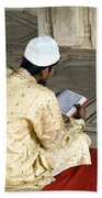 A Pious Devotee Reading The Quran Inside The Jama Masjid In Delhi Bath Towel