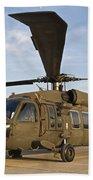 A Uh-60 Black Hawk Parked At A Military Bath Towel
