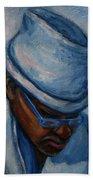 African American 1 Bath Towel