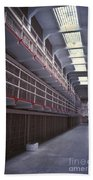 Alcatraz Cell Block Bath Towel