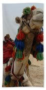 Camel Fashion Bath Towel