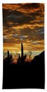 An Arizona Desert Sunset  Bath Towel