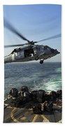 An Sh-60r Sea Hawk Delivers Pallets Bath Towel