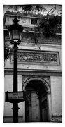 Arc De Triomphe - Black And White Bath Towel