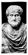 Aristotle, Ancient Greek Philosopher Bath Towel