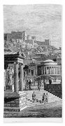Athens: Marketplace Bath Towel