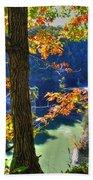 Autumn At Letchworth State Park Bath Towel