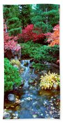 Autumn Garden Waterfall I Bath Towel