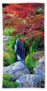 Autumn Waterfall - Digital Art Bath Towel