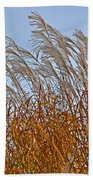 Autumn Wind Through The Grass Bath Towel