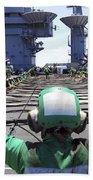 Aviation Boatswain's Mate Signals Bath Towel