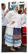 Azorean Folk Music Group Hand Towel