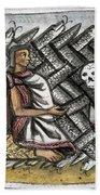 Aztec: Life And Death Bath Towel