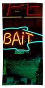 Bait Bath Towel
