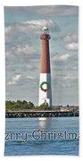 Barnegat Lighthouse - New Jersey - Christmas Card Bath Towel