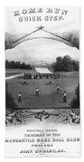 Baseball, 1861 Bath Towel