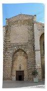 Basilica Of Saint Mary Madalene Bath Towel