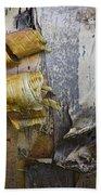 Birch Tree Bark No.0863 Bath Towel
