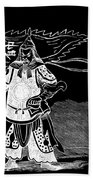 Black And White Chinese Warrior Bath Towel