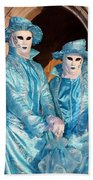 Blue Cane Duo Bath Towel