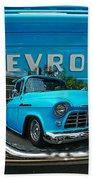 Blue Chevy Pickup Dbl. Exposure Bath Towel