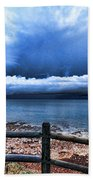 Bluer On The Other Side Bath Towel