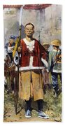 Boxer Rebellion, 1900 Bath Towel