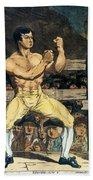 Boxing Champion, 1790s Bath Towel