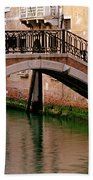 Bridge And Striped Poles Over A Canal In Venice Bath Towel