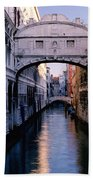 Bridge Of Sighs And Morning Colors In Venice Bath Towel