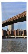Brooklyn Bridge1 Bath Towel
