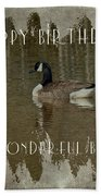 Brother Birthday Greeting Card - Canada Goose Bath Towel