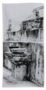 Buddhist Simplicity Bath Towel