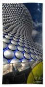 Bullring - Selfridges V2.0 Bath Towel