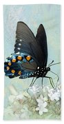 Butterfly Candy Bath Towel