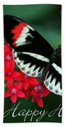 Butterfly Holiday Card Bath Towel