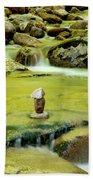 Cairn Bath Towel