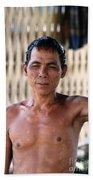 Cambodian Dignity Bath Towel