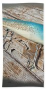 Cap'n Bill Swimmer Vintage Saltwater Fishing Lure Bath Towel