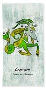 Capricorn Artwork Bath Towel