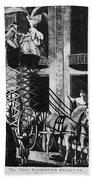 Carriage Cartoon, 1776 Bath Towel